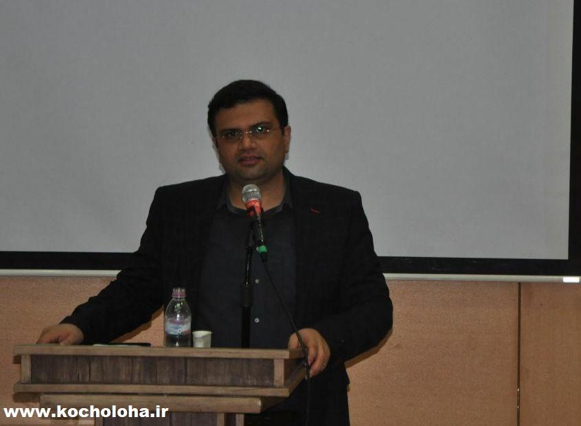انجمن کوتاه قامتان خراسان