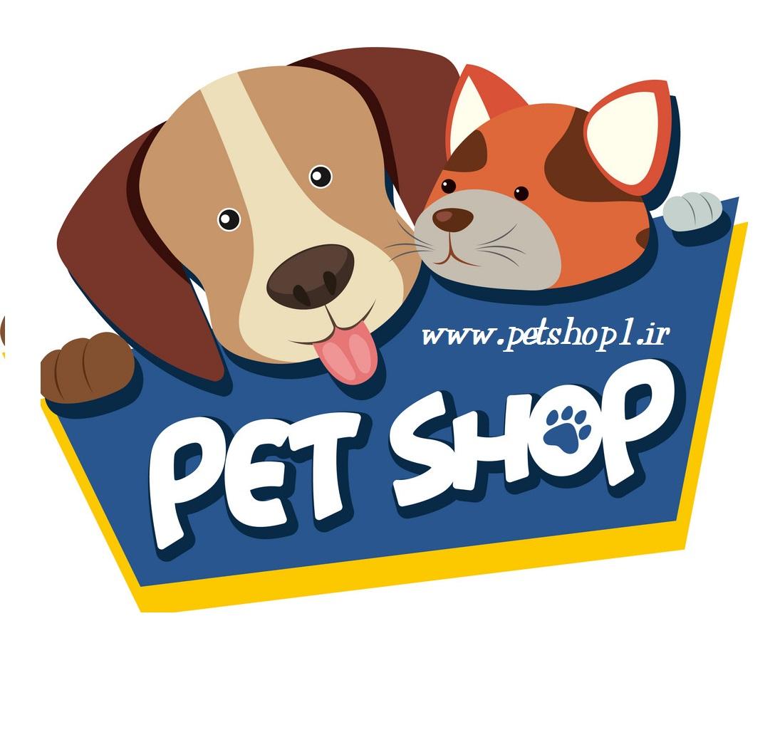 فروشگاه حیوانات